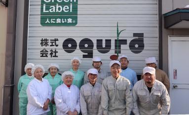 株式会社OGURA